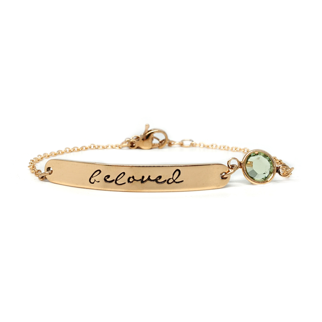 Bar Bracelet with Birthstone (Gold)
