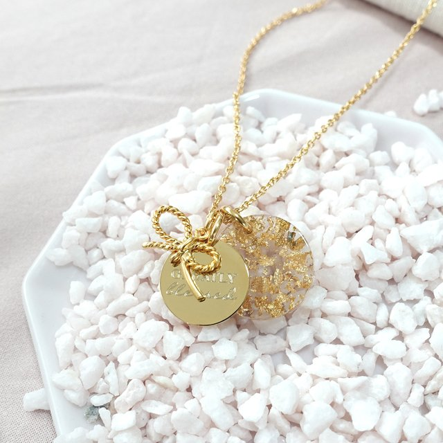 Jingle Charm Necklace (Gold)